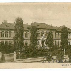 3162 - Arges, PITESTI, High School BRATIANU - old postcard, CENSOR - used - 1918 - Carte Postala Muntenia 1904-1918, Circulata, Printata