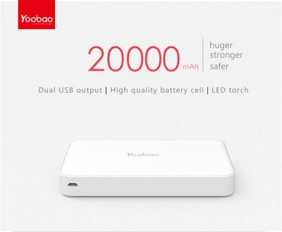 Baterie Externa Apple Samsung HTC LG SONY Huawei Nokia PSP 20000mAh by Yoobao foto