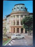 SEPT15-Vedere/Carte postala-Craiova-Colegiul popular N Balcescu-circulata, Necirculata, Printata