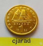 Moneda 1 Drahma - GRECIA, anul 1986 *cod 1253 ---  a.UNC