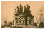 215 - Arges, Manastirea CURTEA de ARGES -  old postcard - unused, Necirculata, Printata