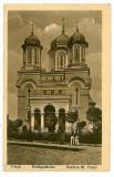 1794 - Arges,  PITESTI, Church Sf. Vineri - old postcard - used - 1921, Circulata, Printata