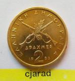 Moneda 2 Drahme - GRECIA, anul  1986 *cod 1247 ---  A.UNC
