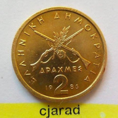Moneda 2 Drahme - GRECIA, anul  1986 *cod 1247   A.UNC