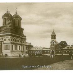 215 - Arges, Manastirea CURTEA de ARGES, carriage - old postcard - unused - Carte Postala Muntenia dupa 1918, Necirculata, Printata