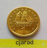 Moneda 1 Drahma - Grecia 1982 *cod 1251 a.UNC