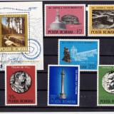 L.P 885, 886 Anul european al ocrotiri monumentelor serie si col.dan. - Timbre Romania, Nestampilat