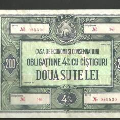 OBLIGATIUNE 4 % CU CASTIGURI - DOUA SUTE LEI (085530) - Bancnota romaneasca