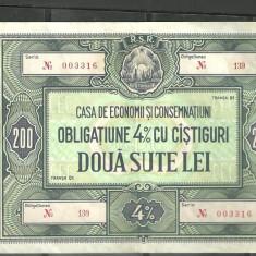 OBLIGATIUNE 4 % CU CASTIGURI - DOUA SUTE LEI (003316) - Bancnota romaneasca