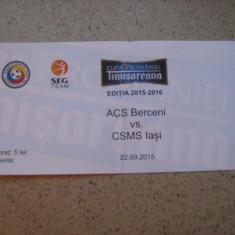ACS Berceni - CSMS Iasi (22 septembrie 2015) / Cupa Romaniei - Bilet meci