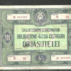 OBLIGATIUNE 4 % CU CASTIGURI - DOUA SUTE LEI (004287) - Bancnota romaneasca