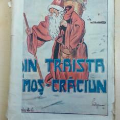 Din traista lui Mos-Craciun -Elena Farago/ilustratii A. Petrescu/ Princeps, 1920 - Carte poezie copii
