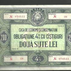 OBLIGATIUNE 4 % CU CASTIGURI - DOUA SUTE LEI (074522) - Bancnota romaneasca