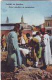 2621 - Ethnic, OLTENI, vegetable sellers, port popular - old postcard - unused