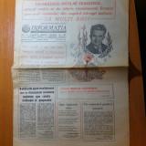 Ziarul informatia bucurestiului 26 ianuarie 1984-ziua de nastere a lui ceausescu