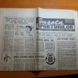 ziarul gazeta sporturilor 21 iunie 1990- cronica meciului romania-argentina 1-1