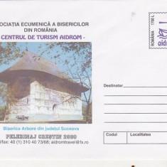 Bnk fil Intreg postal 2000 - Biserica Arbore jud Suceava