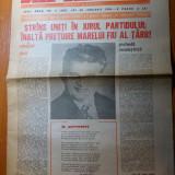 Ziarul saptamana 26 ianuarie 1984 ( ziua de nastere a lui caeusescu )