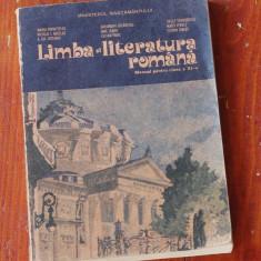 Manual scolar - Limba si Literatura Romana clasa XI - 1996 / 352 pagini !!!, Clasa 11