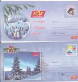 bnk fil Lot 2 Intreguri postale 2009 - Sarbatori fericite