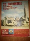 Revista viata militara nr. 10 /1986 ( ziua armatei romane )