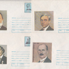 Bnk fil Lot 6 Intreguri postale 1985 - Aniversari comemorari