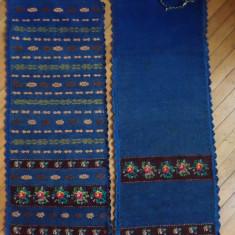 PERECHE CATRINTE / ZADII, ZONA BISTRITEI - Costum popular