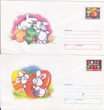 Bnk fil Lot 11 Intreguri postale 1999 - Paste