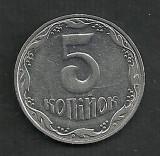 UCRAINA UKRAINA 5 COPEICI KOPEICI KOPIYOK  2004 [1] livrare in cartonas, Europa, Fier