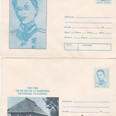 Bnk fil Lot 2 Intreguri postale 1994 Ecaterina Teodoroiu 100 ani de la nastere