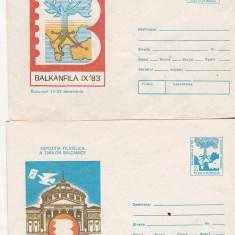Bnk fil Lot 2 Intreguri postale 1983 - Balcanfila `83