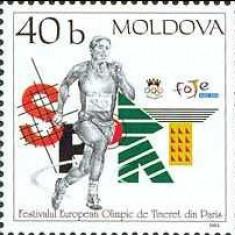 MOLDOVA 2003, Sport, serie neuzată, MNH, Nestampilat