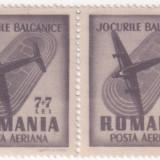 Jocurile Balcanice - 1948 - 7+7 lei - 2 buc. (bloc de 2) NEOBLITERATE, Nestampilat