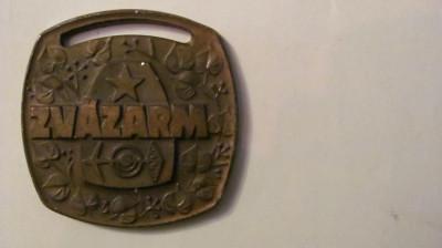 MMM - Medalie Cehoslovacia Bratislava ZVAZARM 1980 model 1 foto