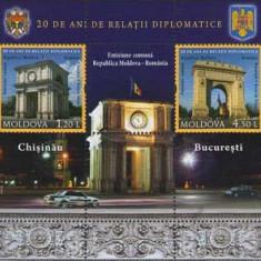 MOLDOVA 2011, Aniversari - relatii diplomatice cu Romania, bloc neuzat, MNH, Nestampilat