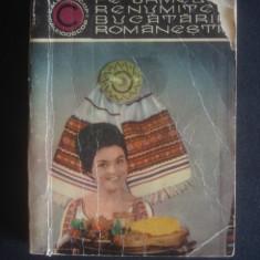 N. CIOBANU, V. BROTE - PE URMELE RENUMITEI BUCATARII ROMANESTI, Alta editura