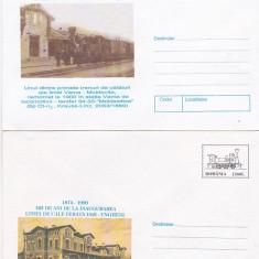 Bnk fil Lot 2 intreguri postale 1999 - tematica feroviara