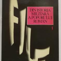 File din istoria militara a poporului roman, Studii, vol. I (1973)