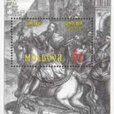 MOLDOVA 2001, Domnitori ai Moldovei - Dimitrie Cantemir, serie neuzată, MNH, Nestampilat
