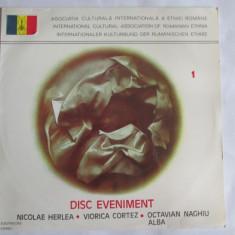 RARISIM! VINIL LP DISC EVENIMENT 1 COMANDA SPECIALA ACIER 1984 CS 0178 IMPECABIL - Muzica Clasica electrecord