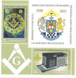 No(2)-colita-ROMANIA-L.P.2070a-MAREA LOJA NATIONALA DIN ROMANIA 2015, Nestampilat