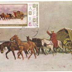 % ilustrata maxima-ZIUA MARCII POSTALE ROMANESTI, An: 1970