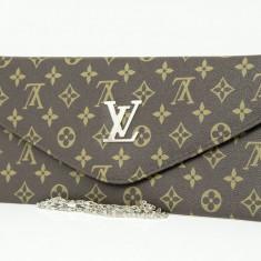 Geanta / Poseta / Plic de umar Louis Vuitton + Cadou Surpriza - Geanta Dama Louis Vuitton, Culoare: Din imagine, Marime: One size, Geanta plic, Asemanator piele