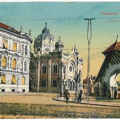 575 - Timisoara, SYNAGOGUE - old postcard - unused - Carte Postala Banat 1904-1918, Necirculata, Printata