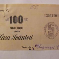 CY - 100 lei Casa Scanteii seria C si D