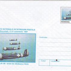 Bnk fil Intreg postal 1997 - Expofil de intreguri postale Bucuresti - IAR 80