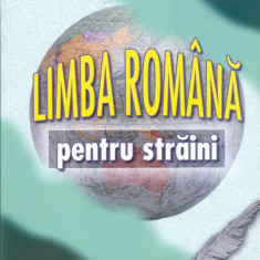Olga Balanescu - Limba romana pentru straini - 30400 - Carte amenajari interioare