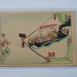 PROPAGANDA GERMANA IN ROMANIA-CARTE POSTALA ANII 40 - Carte postala tematica, Necirculata, Printata