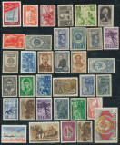 Rusia anii 1930-1958 lot 35 timbre nestampilate URSS deparaiate