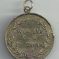 MEDALIE ROMANIA : SCOALELE din BUCOVINA -1933 [2] VIZITA M.S. REGELUI CAROL II - Medalii Romania